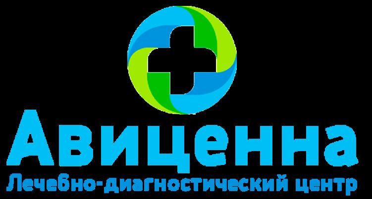 """ЛДЦ """"Авиценна"""""""